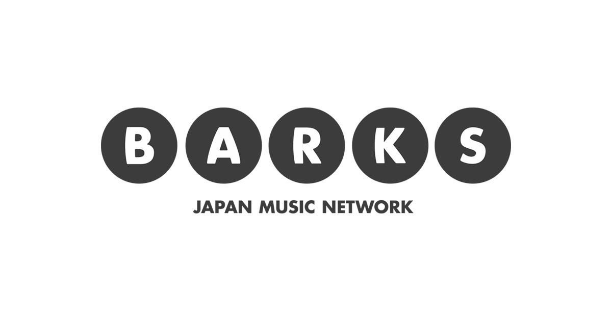 音楽記事・ニュース | BARKS