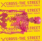 V.A.(X-THE STREET)