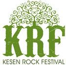 KESEN ROCK FESTIVAL