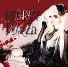 Row-Za