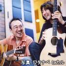 増崎孝司+矢堀孝一