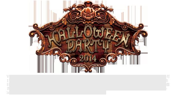 HALLOWEEN PARTY2014