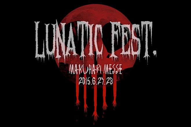 LUNATIC FEST