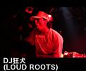 DJ狂犬(LOUD ROOTS)