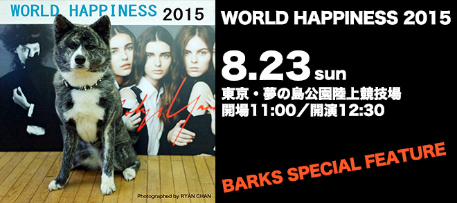 WORLD HAPPINESS 2015