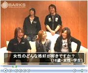 Janne Da Arcへの質問!!2005夏