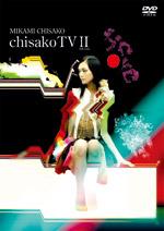 三上ちさこ『Chisako TVⅡ(DVD)』