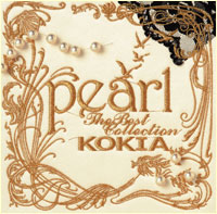 『pearl ~The Best Collection~』