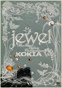 『jewel ~The Best Video Collection~』