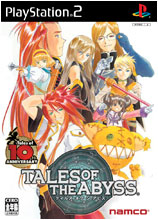 PlayStation2用『TALES OF THE ABYSS』