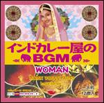『インドカレー屋のBGM WOMAN』 発売中!