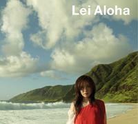 『Lei Aloha』