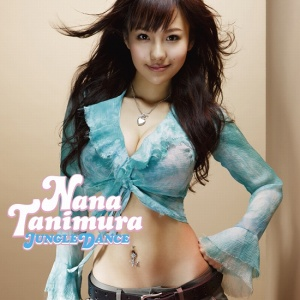 http://img.barks.jp/image/review/1000039318/tanimura_s.jpg