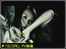 「SCOPE」PV映像