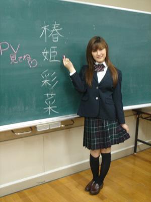 椿姫彩菜の画像 p1_19