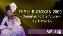 I'VE in BUDOKAN 2009~Departed to the future~ フォトアルバム【MELL編】