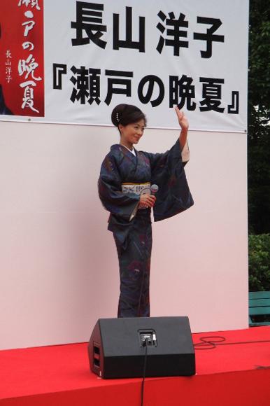 洋子 夫 長山
