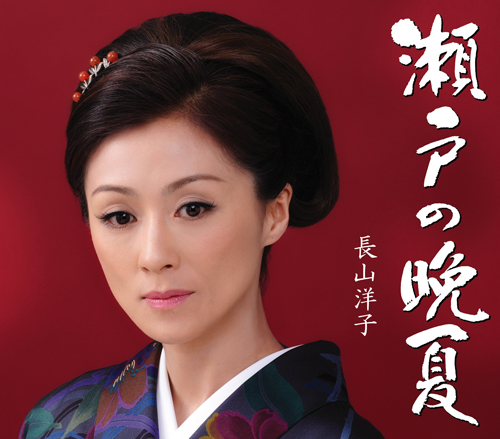 長山洋子の画像 p1_23