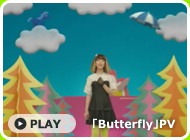「Butterfly」PV