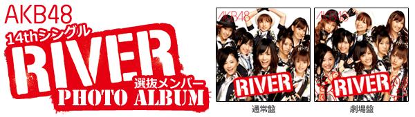 AKB48 フォトアルバム