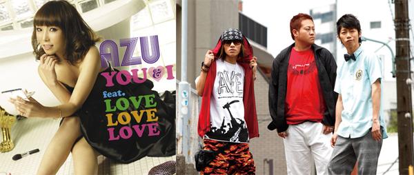 AZU「YOU & I feat. LOVE LOVE L...