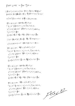 デビュー曲 歌詞 あゆ