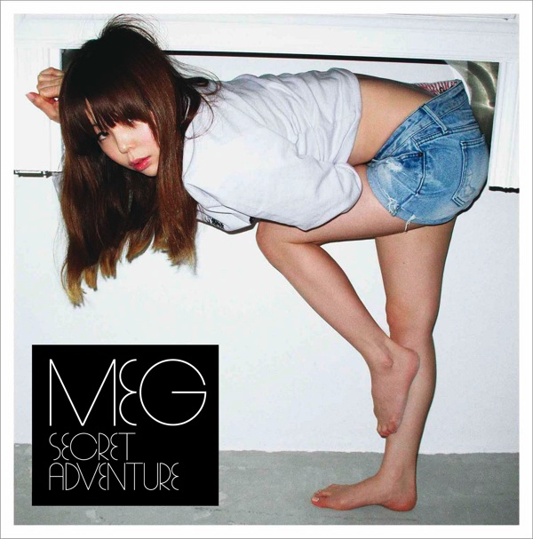 MEGの画像 p1_30