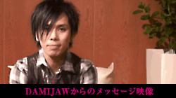 DAMIJAW、完璧ではないからこそ理想を求めて前進する渾身の1stアルバム『I AM』大特集DAMIJAW Janne Da Arcのベースka-yuのソロプロジェクト