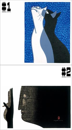 斎藤清 (版画家)の画像 p1_26