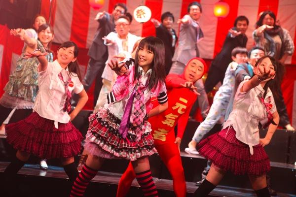真野恵里菜、新曲PVは『20世紀少年』『BECK』の堤幸彦 監督作品