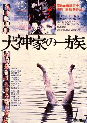 http://img.barks.jp/image/review/1000065743/001.jpg