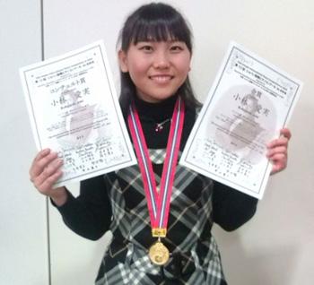 小林愛実、ショパン国際ピアノコンクール in ASIAで金賞最年少受賞