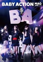『BABY ACTION』【完全生産限定盤】CD+マガジン