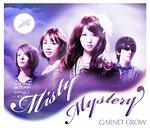 「Misty Mystery」