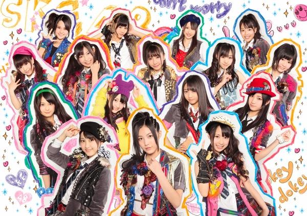 SKE48の画像 p1_5