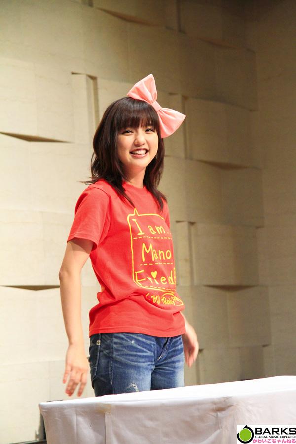 真野恵里菜、涙と笑いと雨の21歳バースデーイベント