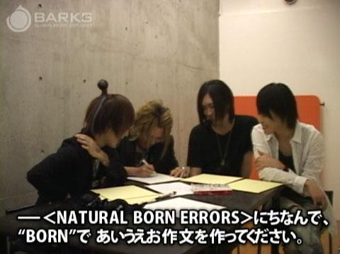 ナイトメア vs バロック NATURAL BORN ERRORS あいうえお作文