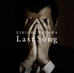 『Last Song』