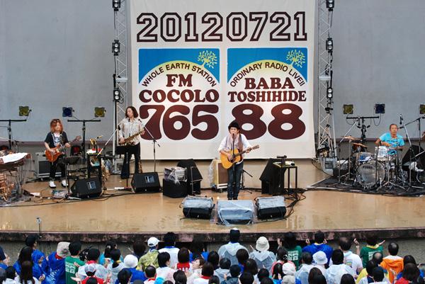 7月21日、馬場俊英にとって聖地とも言える大阪城野外音楽堂にて<FM ... 馬場俊英、聖地大阪