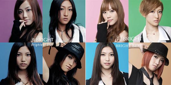 BRIGHT、初のベスト盤『BRIGHT BEST』ジャケットでデビュー当時を再現 ...