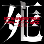 『-MUCC 15th Anniversary year Live -「MUCC vs ムック vs MUCC」不完全盤「死生」』
