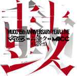 『-MUCC 15th Anniversary year Live -「MUCC vs ムック vs MUCC」不完全盤「鼓動」』