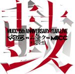 『-MUCC 15th Anniversary year Live -「MUCC vs ムック vs MUCC」不完全盤「鼓動」』