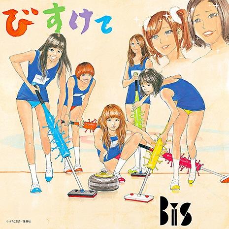 BiSの画像 p1_30