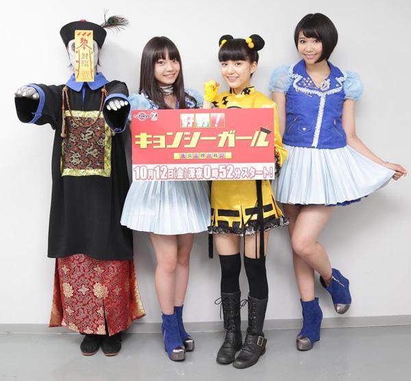 キョンシーガール~東京電視台戦記~』の取材会が行われた。撮影現場のスタジオには、かわいい道士の衣装に身を包んだ川島海荷と、本人役で登場する9nineのメンバー(