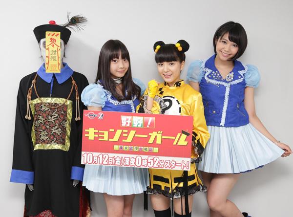 『好好!キョンシーガール~東京電視台戦記~』撮影好調、川島海荷「今までで一番濃い♪」