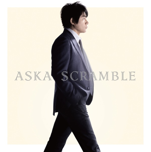 ASKA、『SCENE III』から7年ぶりのオリジナルアルバム『SCRAMBLE』完成 | A