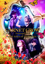LIVE DVD『GARNET CROW livescope 2012 ~the tales of memories~』