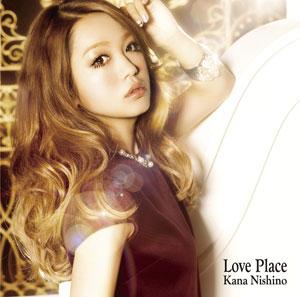 9月5日に発売された西野カナの4thアルバム『Love Place』が... 西野カナ、最新アル