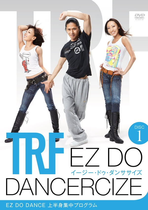 TRFの画像 p1_5